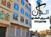 عماره موقع متميز وبسعر مغري قريب المدينه السياحيه
