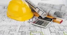 مطلوب مهندس أو مهندسة مدنية اعارة للقيد و التصنيف