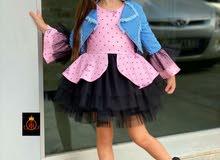 ملابس عالمية