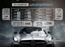 عروض تأمين السيارات بأرخص الأسعار شاملةً الضريبة