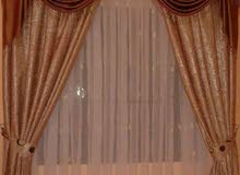 own a New Curtains at a special price