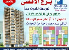 apartment is up for sale located in Assiut