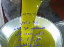 منتجات فلسطينية طبيعيه بلديه خاليه من المواد الكيميائية والحافظه *زيت زيتون فلسط
