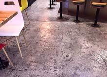 صبات الأرضيات صبة مرؤحة مطبؤع ديكور