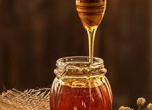 عسل سدر  100 % طبيعي و خالص
