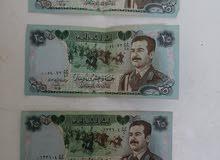 عملة صدام حسين العراقيه اصدار سنة 1986 فئة 25 دينار