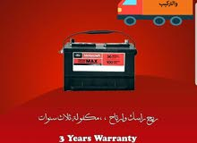 Car batteries available with 3 years warranty