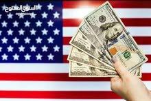 USA Visa فيزا الولايات المتحدة