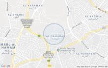 شقة طابق أرضي تصلح لعيادة أو صيدلية مميزة جدا للبيع/ حي الصحابة عميش