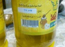 بيع برطمان عسل نحل مغلف باأقل سعر فى السوق