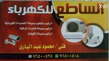 محمود المصري للتسليكات الكهربائيه
