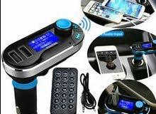 mp3 للسيارة يشغل اغانى ويعمل مكالمات عن طريق البلوتوث وشحن للموبيل كمان