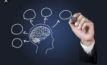 ابحث عن وظيفه - مستشار لرجال الأعمال والشركات