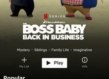 Netflix dz