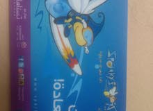 بطاقات سباركيز للألعاب مشحونة ب500 ريال