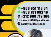 متوفر لدينا من المغرب كوافيرات شاملات و موظفات تجميل وحمام مغربي 00212688719160