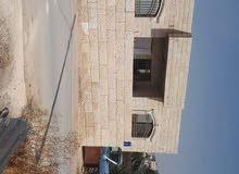 بيت مستقل للبيع في جاوا بقرب من مدرسه بيت العتيق