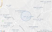 أرض للبيع في شفا بدران