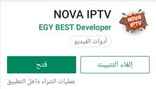 شاهد اروع القنوات الرياضية والعالمية المشغره والمفتوحة  Nova tv iptv