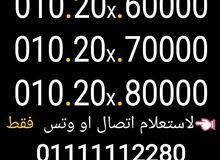 أرقام اصفار فودافون في الاخر 0000000