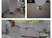 satellite dish fixing