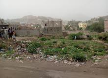 لأصحاب الدخل المحدود يوجد لدينا اراضي سكنيه واراضي تجاريه في مدينة تعز