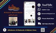 منتجات تركية للطلب واتساب 99111028