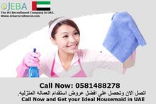 Maids and Home Staff ready for recruitment, Call us now 0581488278