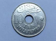 مجموعة السلطان حسين كاملة 1917