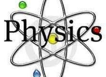مدرس فيزياء  50266808