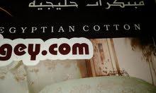 طقم سرير موديل زهرة الخليج