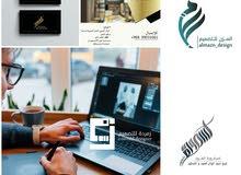 مصممه عمانيه