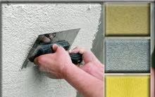 طلاء جرافيت وسليكات وجميع خدمات الطلاء الداخلي والخارجي - خبرة 30سنة