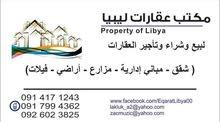 قطعه ارض للبيع في منطقه بن عاشور ع الطريق العام