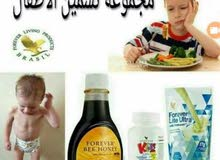 مجموعة زيادة الوزن الأطفال