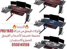 طاولة العاب-طاولة قيمنق-طاولة Pc - table gaming