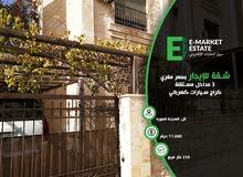 شقة ارضية فاخرة للايجار بمنطقة مميزة جدا   شاهد المزيد على: https://jo.opensooq.com/ar/post/create