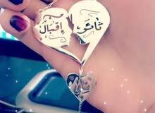فضه صافي925