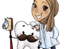 طبيبة أسنان.. فلسطينية الجنسية مقيمة بالرياض