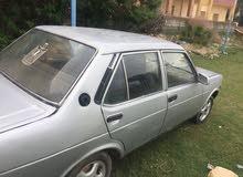 Used 1975 131