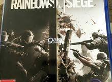 مطلوب rainbow