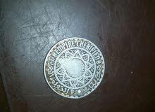 عملات مغربية . 1371ه