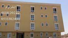 شقة للايجار 4غرف بالعوالي