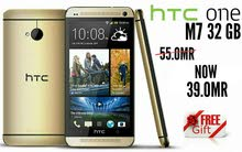 عرض يوم واحد هاتف اتش تي سي ام7 اصلي ذاكرة 32 بسعر محرووق جديد