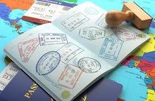 خدمات التاشيرات فى الامارات