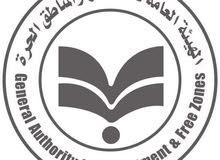 مكتب /جمال عبد العظيم .... للمحاماة والإستشارات القانونية.