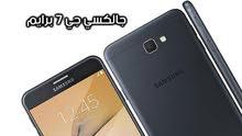 Samsung Galaxy J7 Prime للبيع او البدل بأعلي