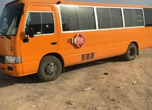 Toyota Coaster 2016 For Sale