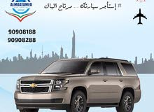 Available for rent! Chevrolet Tahoe 2018