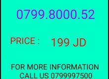 أرقام زين متنوعة 0799.7000.25//0799.8000.52